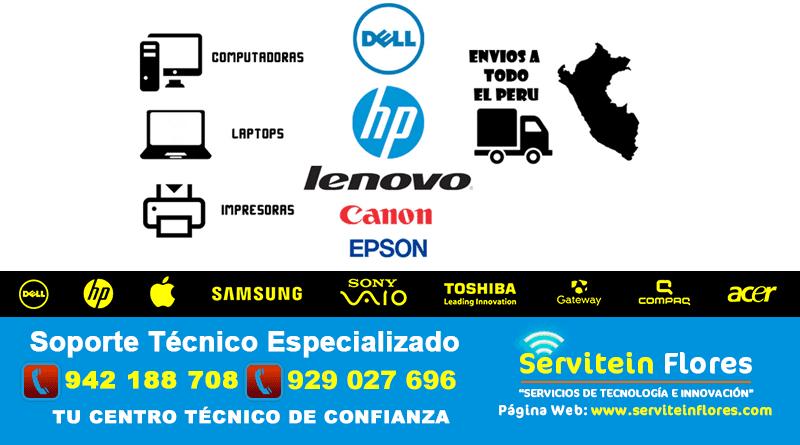 Venta de Equipos De Cómputo y Tecnología Huamanga Ayacucho Perú